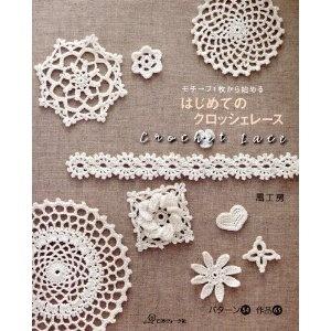 Boek Crochet Lace-0
