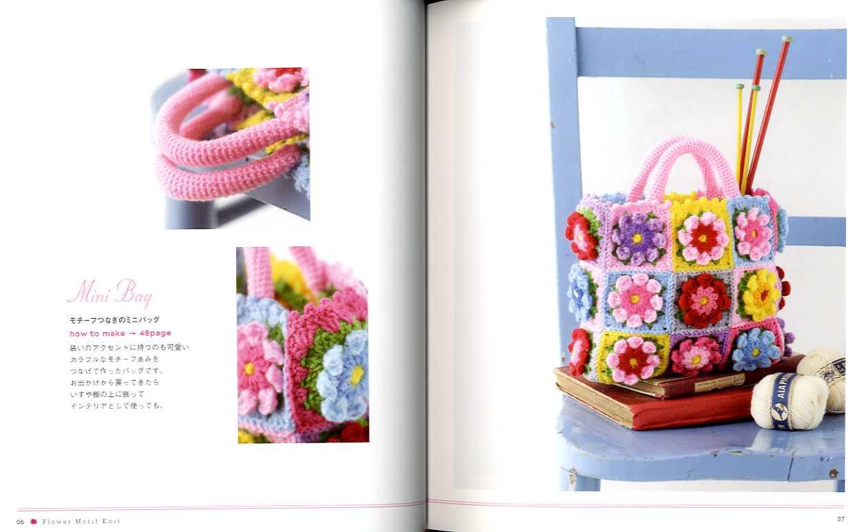 Boek Pretty color crochet part 1-1013