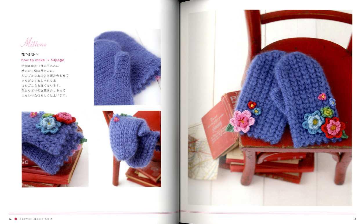 Boek Pretty color crochet part 1-1012