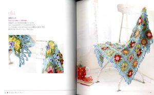 Boek Pretty color crochet part 1-1011