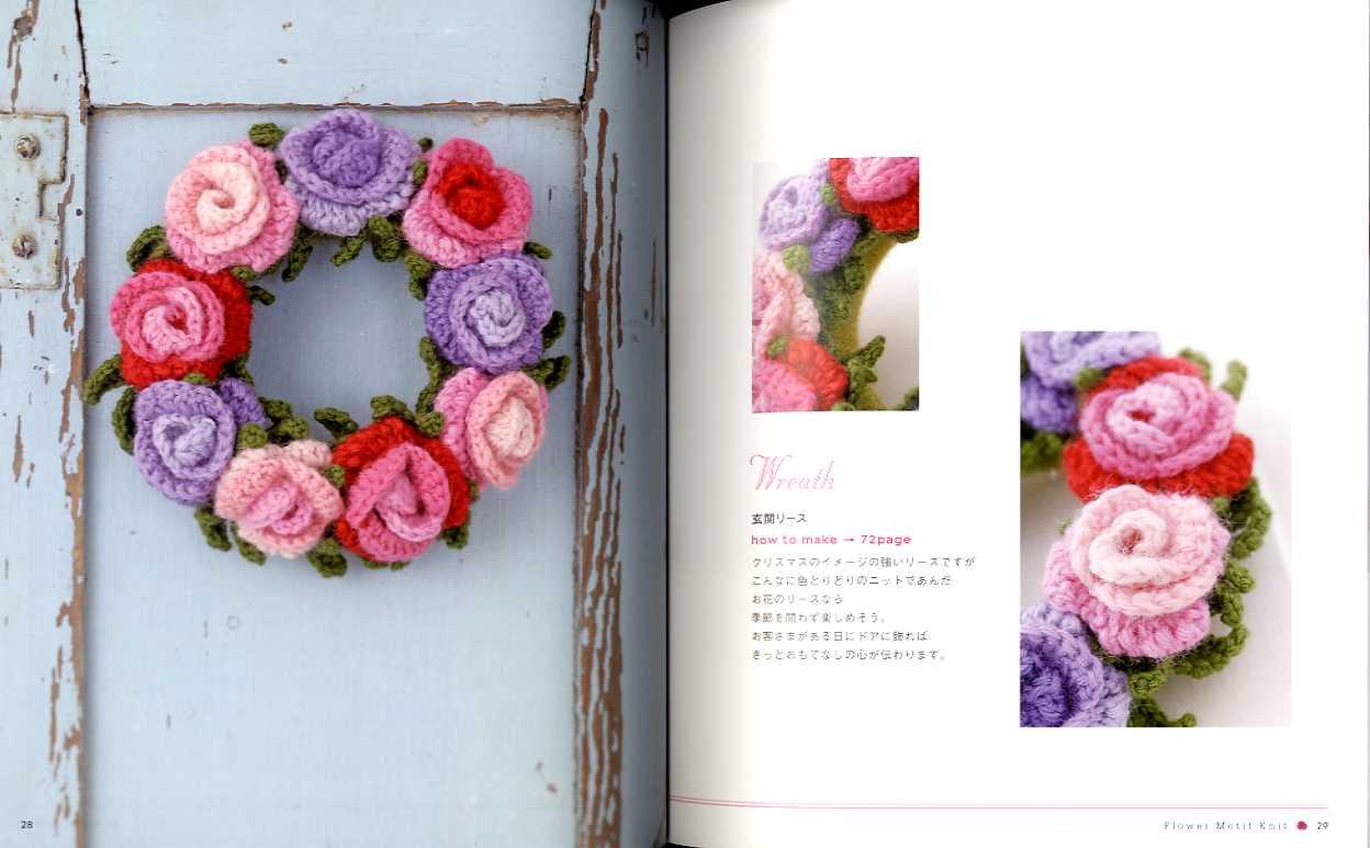 Boek Pretty color crochet part 1-1014