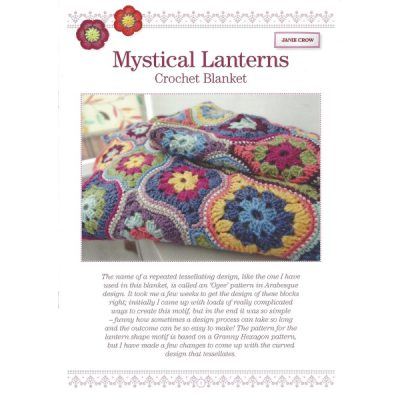 Patroon Mystical Lanterns